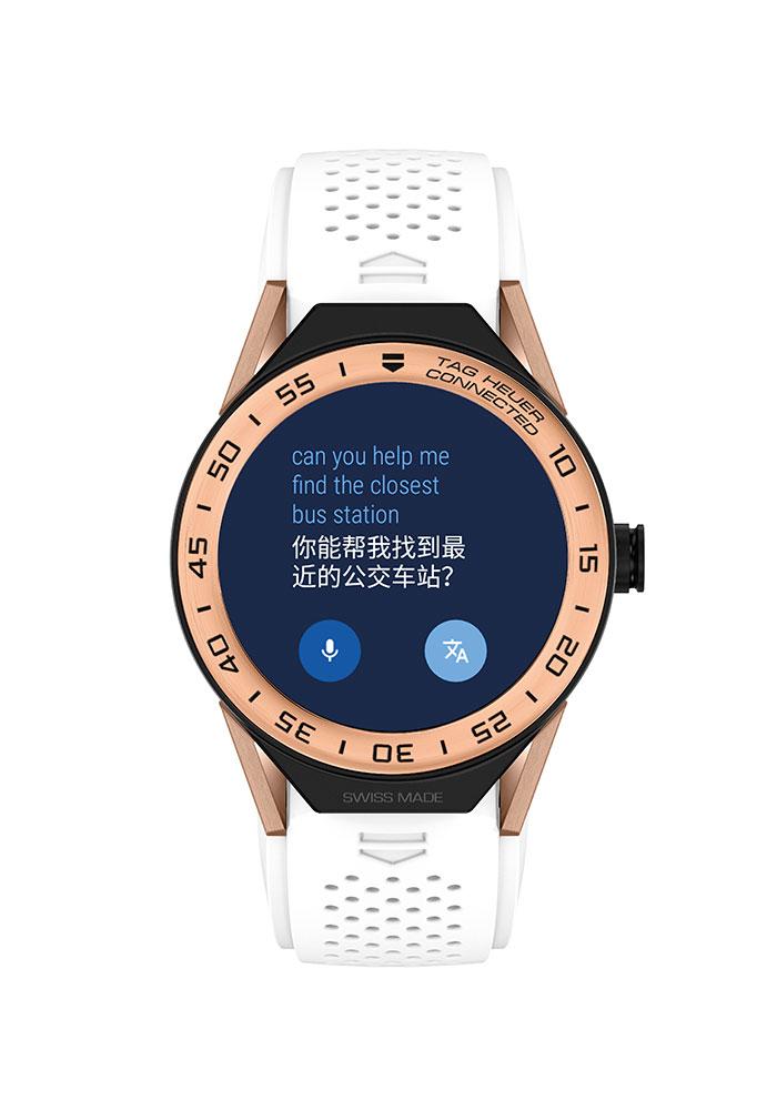 TAG Heuer Connected Uhren bei Juwelier Kröpfl in Eisenstadt, Mattersburg & Oberwart