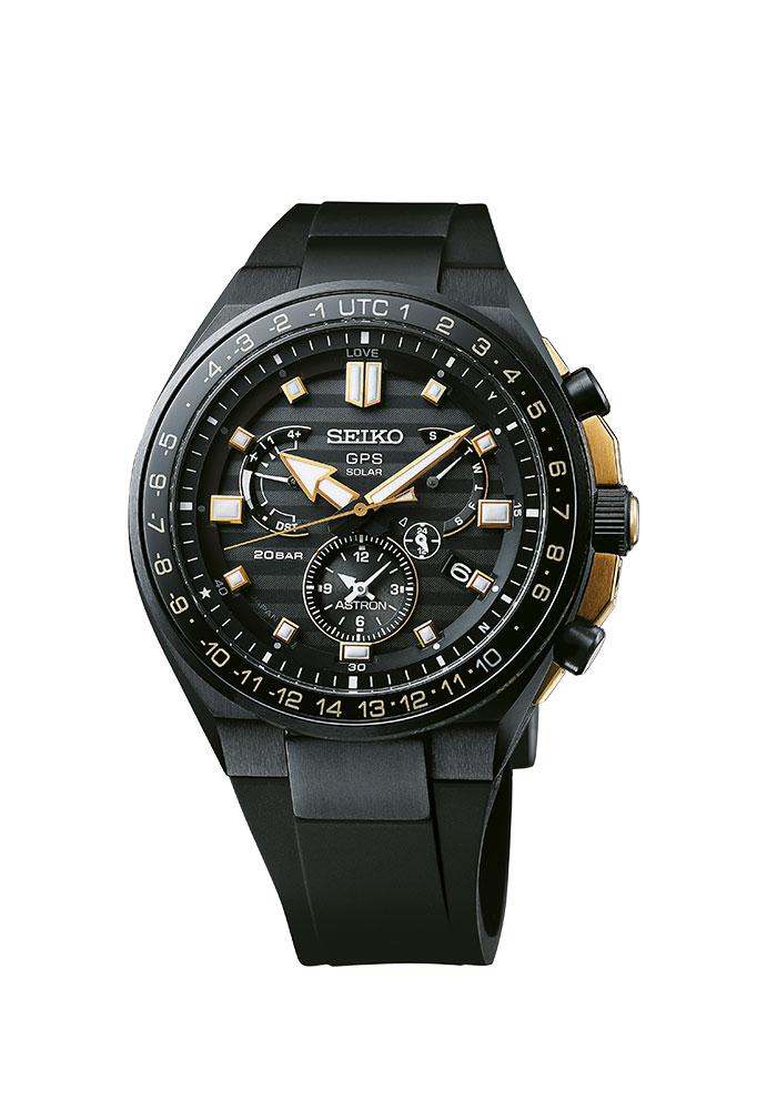 Seiko Uhren bei Juwelier Kröpfl in Eisenstadt, Mattersburg & Oberwart
